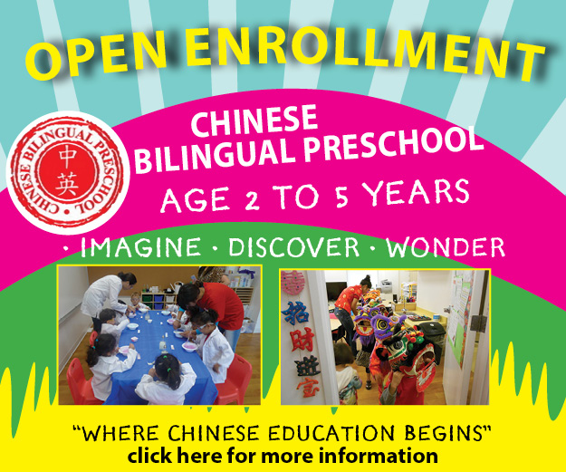 Chinese Bilingual Preschool